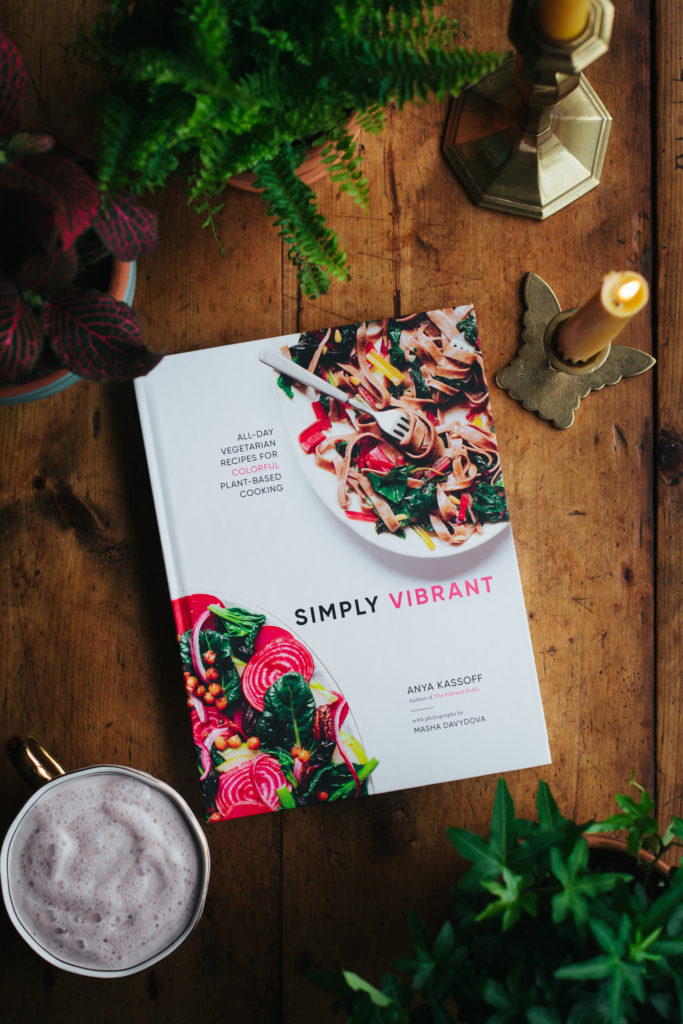 Simply Vibrant, Our New Cookbook + Free Drinks Ebook