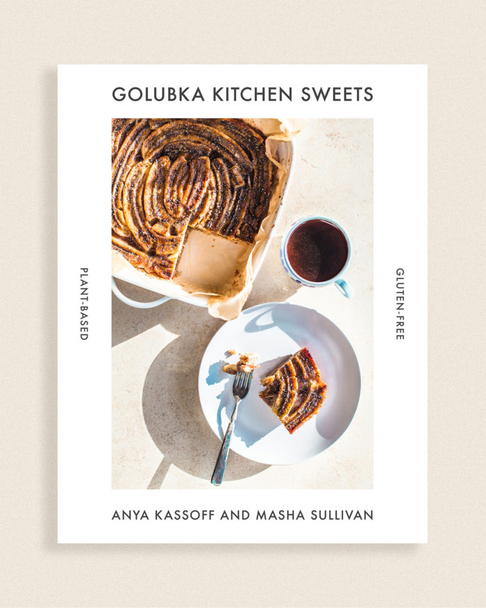 New Ebook: Golubka Kitchen Sweets!